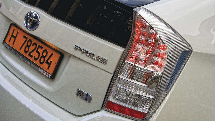 Toyota Prius Hybrid - 2009