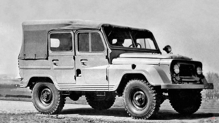 1959 год УАЗ 460Б опытный