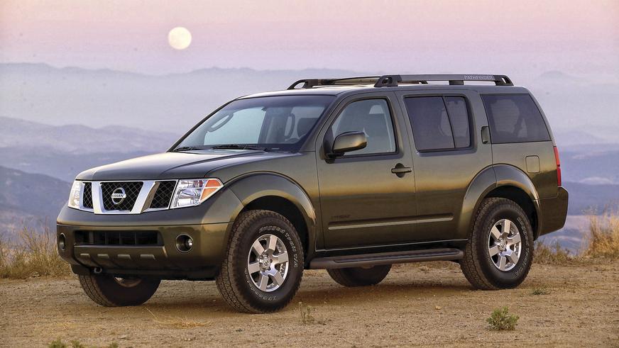 2004 год: Nissan Pathfinder третьего поколения