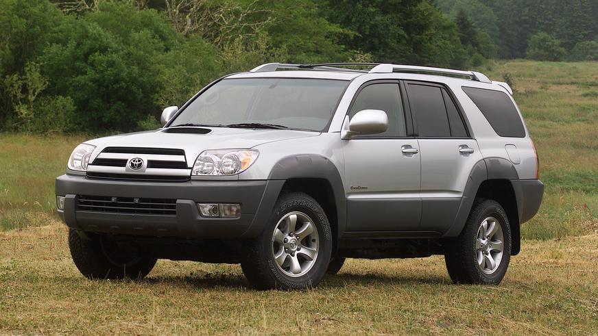 2003 год: Toyota 4Runner четвёртого поколения