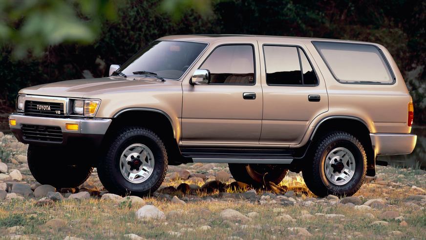 1990 год: Toyota 4Runner второго поколения