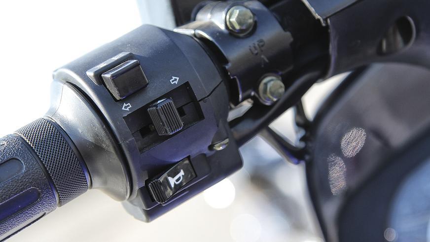 CFMOTO 250T-3V3
