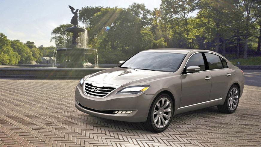2007 год - Hyundai Genesis Concept