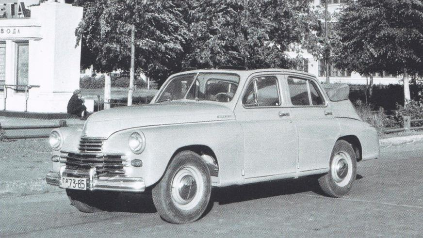 1949 год — ГАЗ М-20Б «Победа»