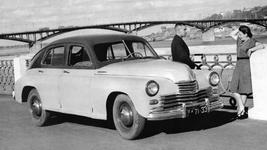 1946 год — ГАЗ М-20 «Победа»