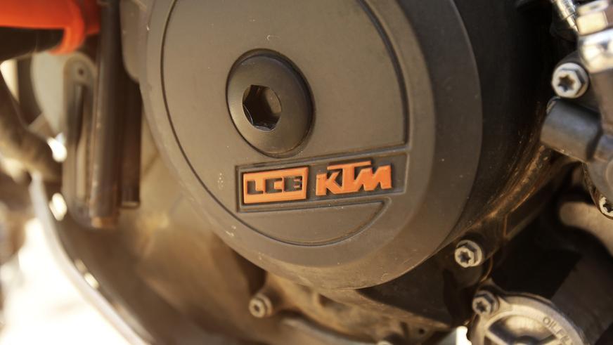 KTM 1190 Adventure R