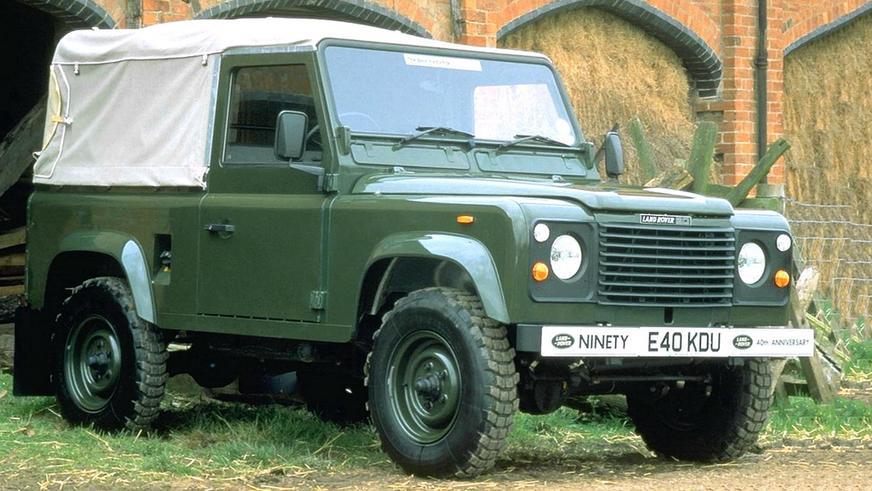 1984 год — Land Rover 90