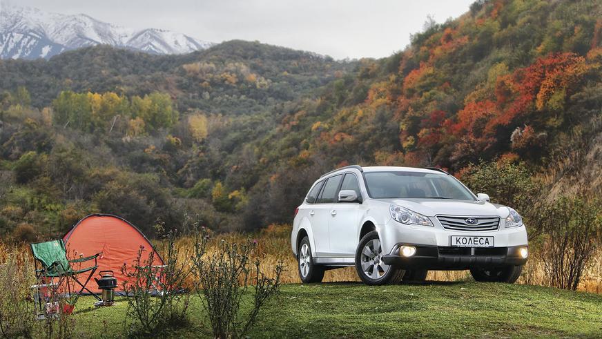 2009 год — Subaru Outback четвёртого поколения