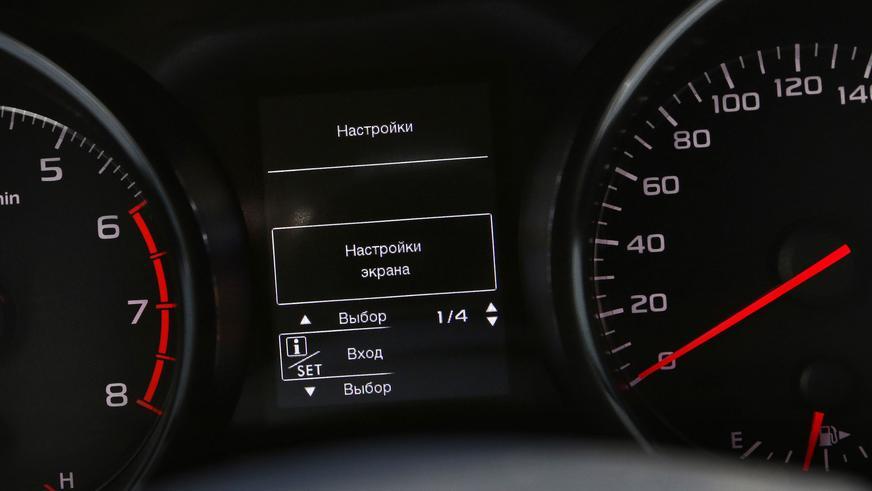 Subaru Outback - 2015