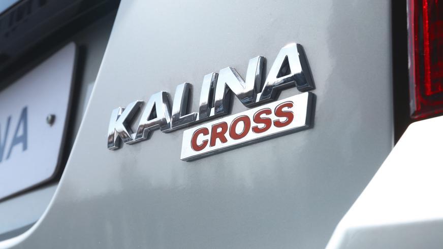 LADA Kalina Cross - 2015