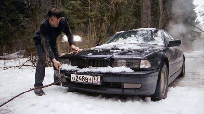BMW e38 - Бумер