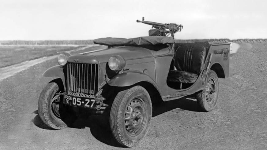1941 год — ГАЗ Р-1 «Пигмей»