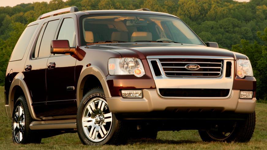 2006 год — Ford Explorer четвёртого поколения