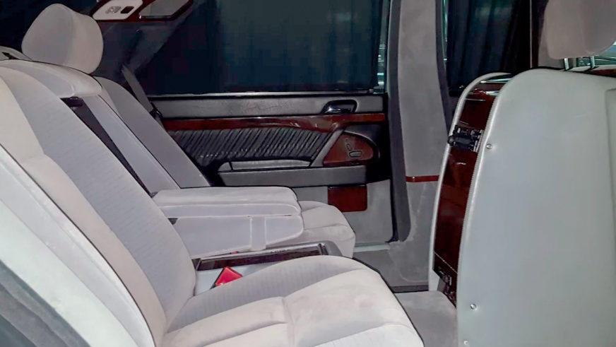 В России выставили на продажу W140 Бориса Ельцина