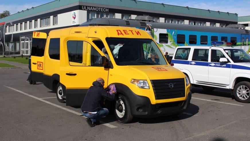 Микроавтобус УАЗ