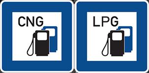 Знаки сервиса: 6.3а «Автозаправочная станция на сжиженном нефтяном газе (СНГ)» и 6.3б «Автозаправочная станция на сжатом природном газе (СПГ)»