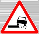 Знак 1.33 «Опасная обочина»