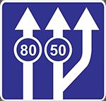 Знак 5.8.3а «Обязательная минимальная скорость на различных полосах движения»