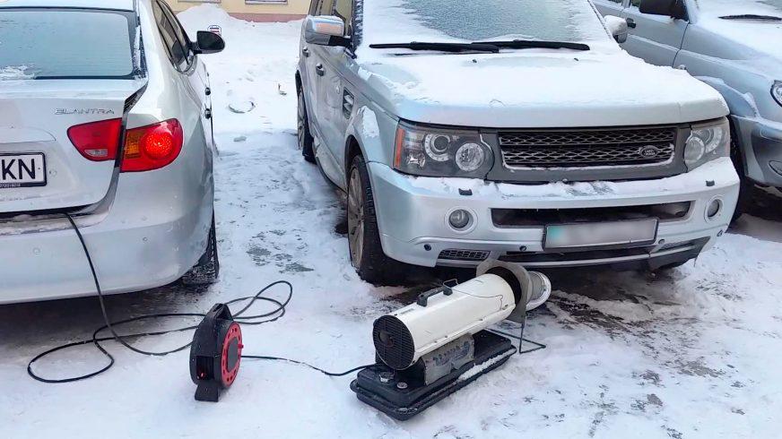 Сколько стоит завести замёрзшую машину?