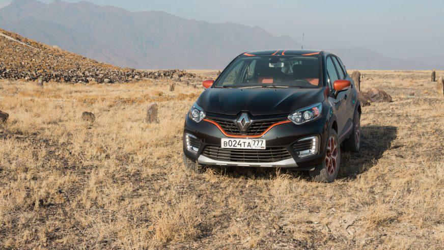 Renault Kaptur - 2016