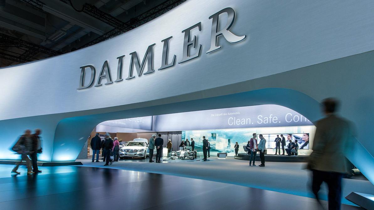 Китайцы готовятся к покупке Daimler AG
