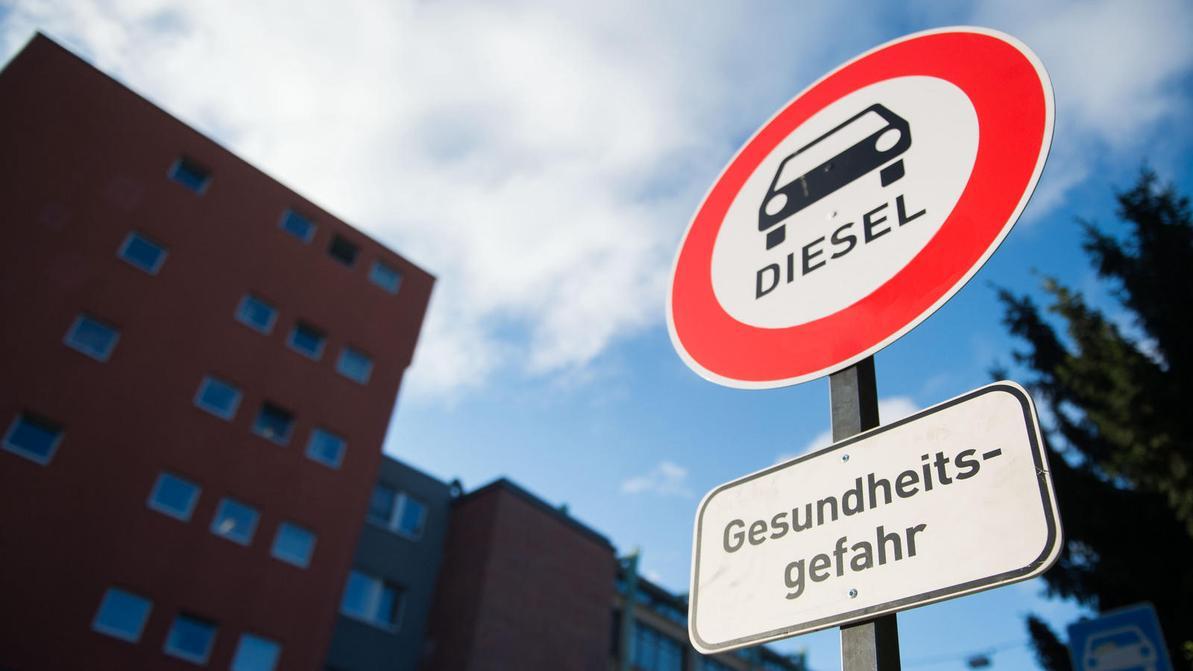 В Германии теперь могут запретить въезд дизелей в города