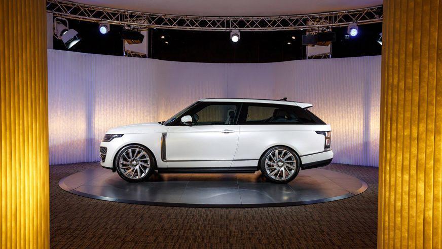 В Сети появились первые фото Range Rover SV Coupe