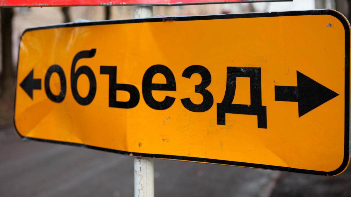 Площадь Астана будет перекрыта в Алматы до 25 марта