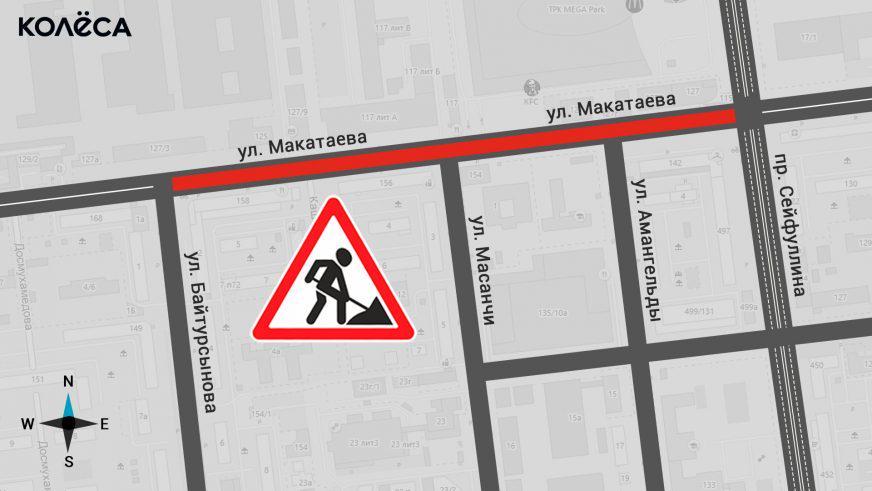 Трамвайные рельсы вновь снимают с улиц Алматы