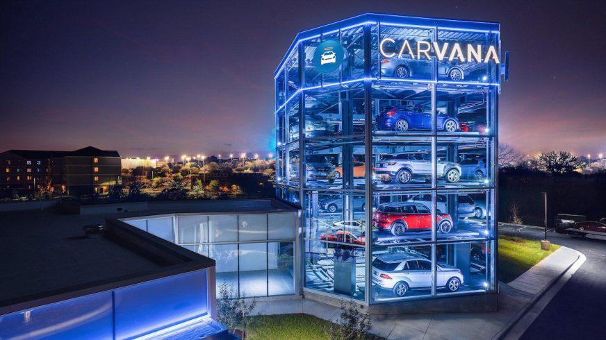 Автомат для продажи автомобилей появился в Китае