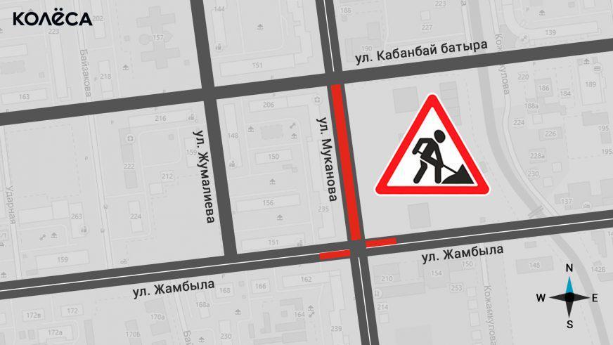 Улицу Муканова в Алматы снова закрыли на ремонт