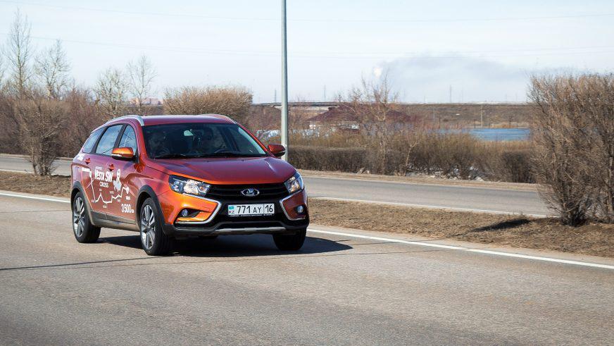 Автопробег на Vesta SW. Астана — Караганда