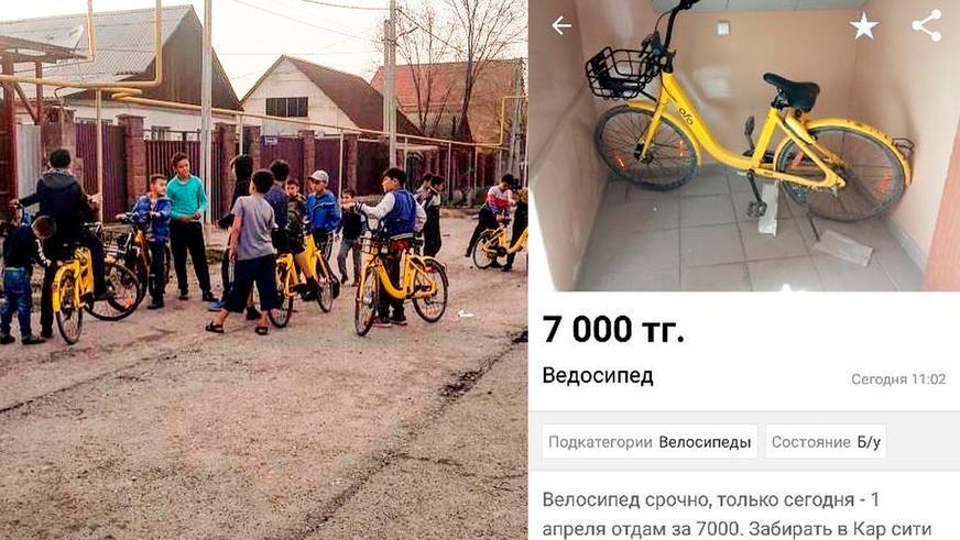 Арендные велосипеды ofo ломают и воруют. С этим вообще борются?