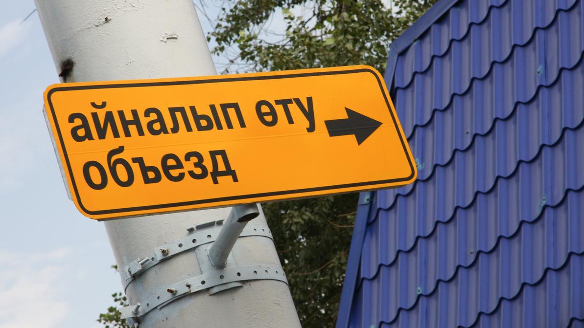 Из-за демонтажа рельсов в Алматы закрыли ещё несколько отрезков улиц