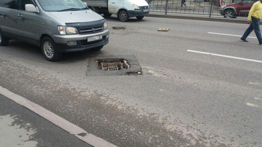Какие ямы допустимы на казахстанских дорогах