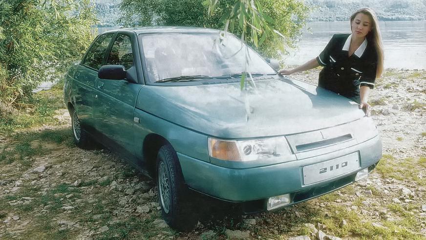 1993 год: ВАЗ 2110 (предсерийный)