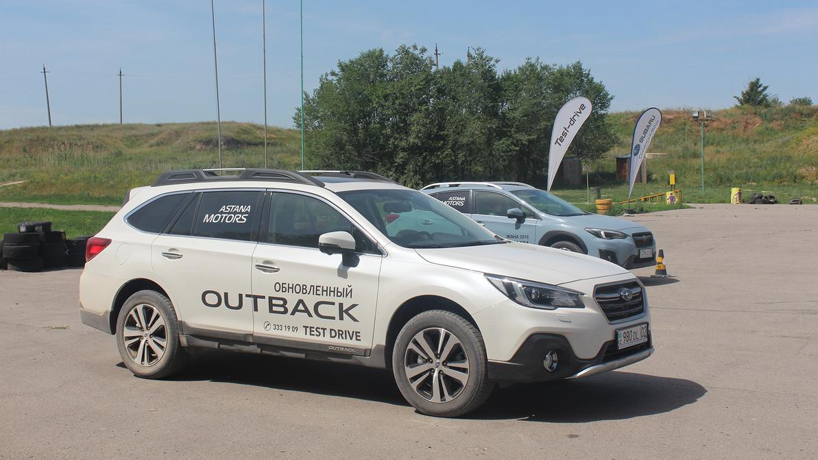 Секреты безопасного вождения, или Subaru and Borodin Driving Academy