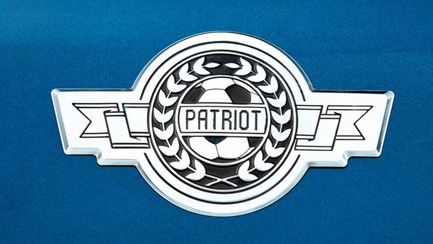 УАЗ посвятил спецверсию Patriot чемпионату мира по футболу