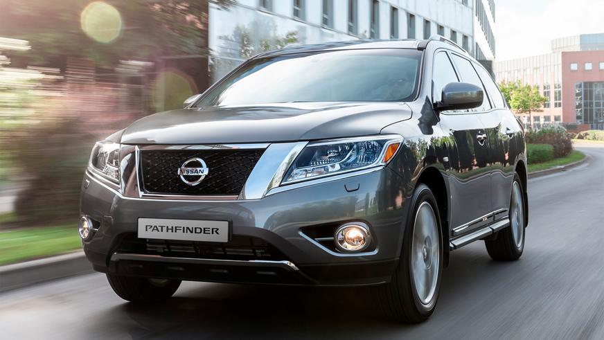 Nissan Pathfinder (2014-2016)