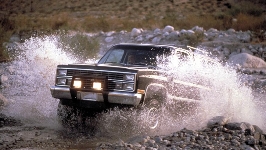Chevrolet Blazer (1982-1984)