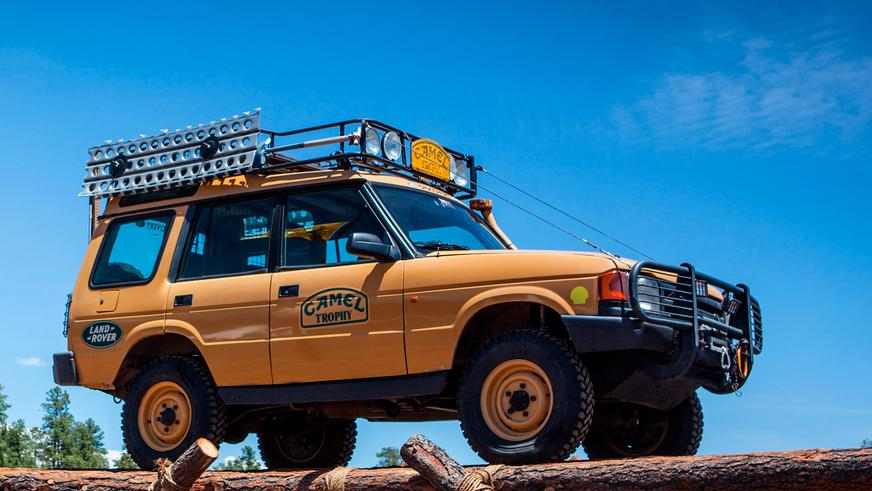 Land Rover Discovery (1991-1997)