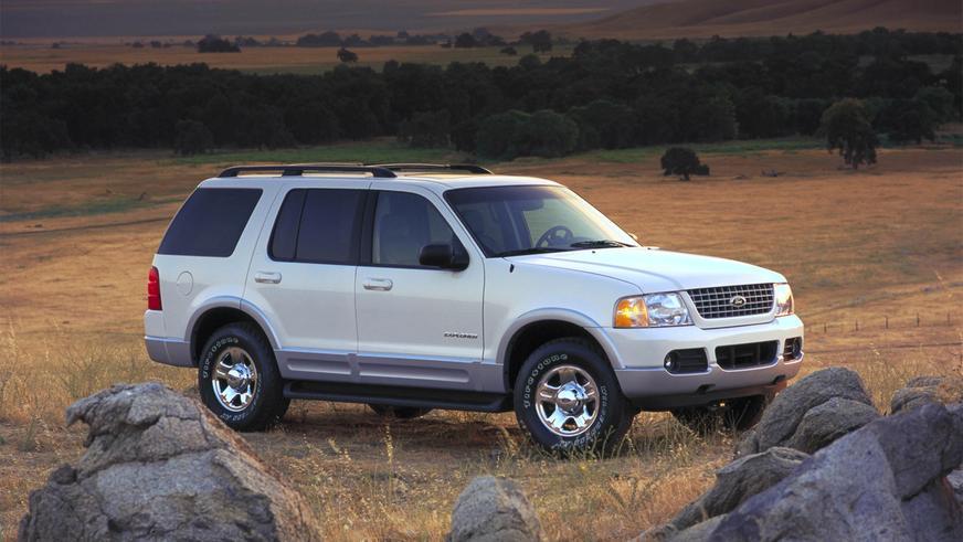 Ford Explorer (2001-2005)