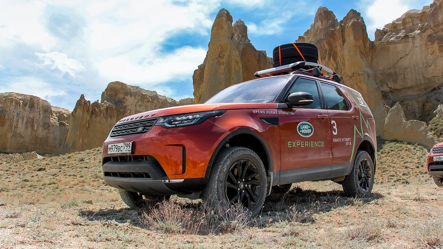 Land Rover Discovery (2017)