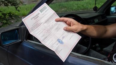 Водителей перестанут штрафовать за отсутствие страхового полиса