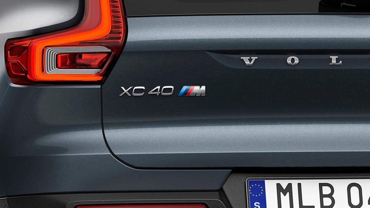 У Volvo появится своё подразделение «M»