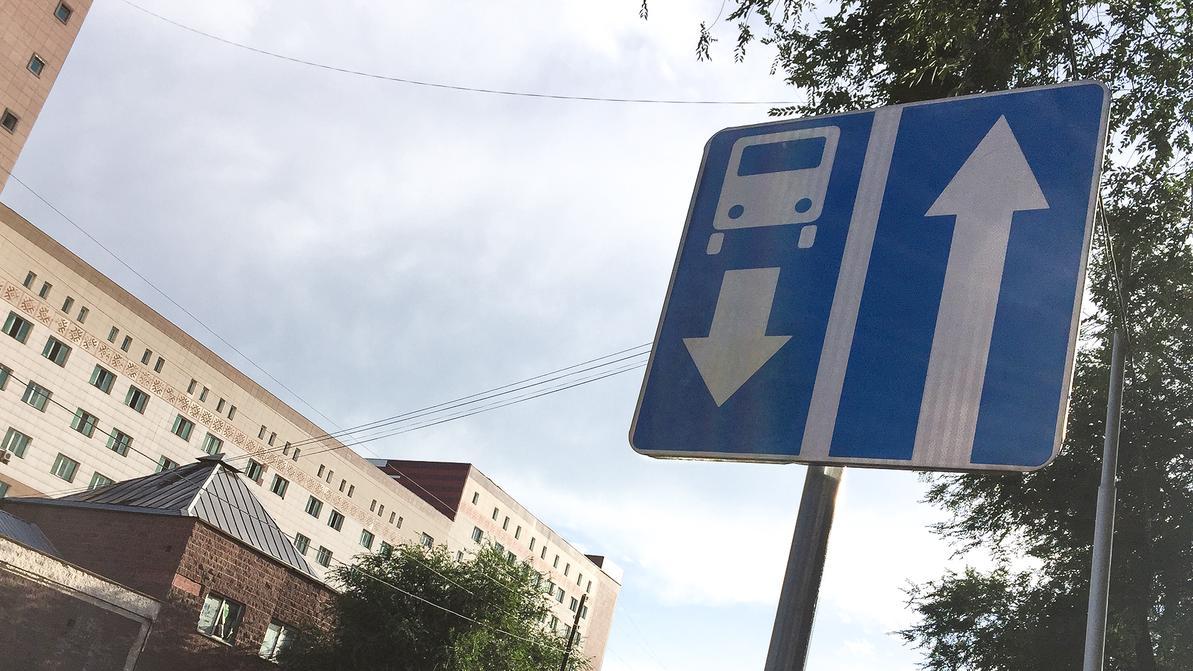 На улице Карасай батыра в Алматы ввели одностороннее движение