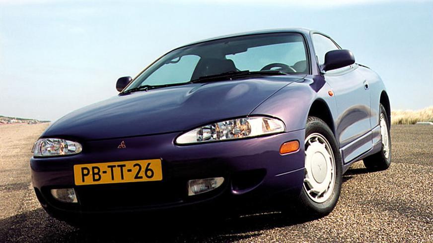 Mitsubishi Eclipse (1995-1997)