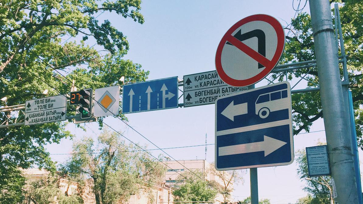 Кабанбай батыра в Алматы теперь односторонняя