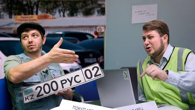 Жуматаев продал свой Opel таксисту Русику за 200 тенге