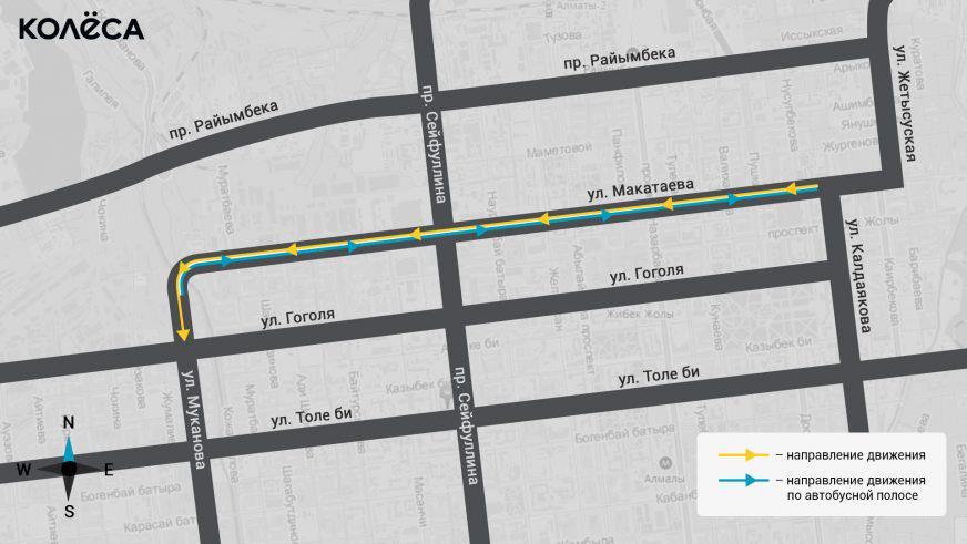 Улица Макатаева в Алматы теперь односторонняя